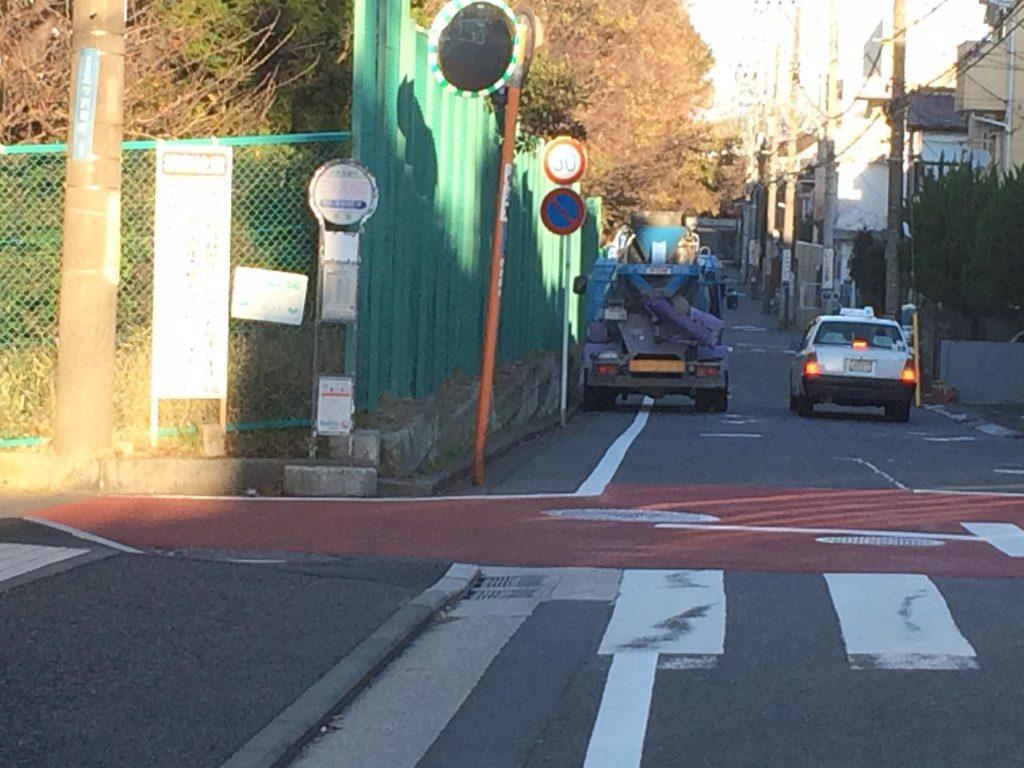 13.危険なバス停付近。翠嵐高校の全面的協力によりスペース確保に成功❗️横浜市会議員しみず富雄